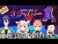 Take-Zoone - YouTube