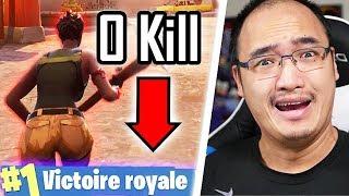 0 KILL VICTOIRE ROYALE ! | Fortnite Battle Royale (Teams of 20)