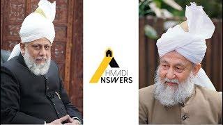 Invitation to Those Who Have not Pledged Allegiance (Ahmadiyya)