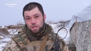 Украинцы и грузины на передовой в Луганской области