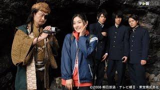 室町時代の海賊の末裔、島袋(大和田伸也)が、先祖が隠した財宝が眠る...