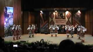 Dracevka - FS Etnos / Драчевка - ФС Етнос