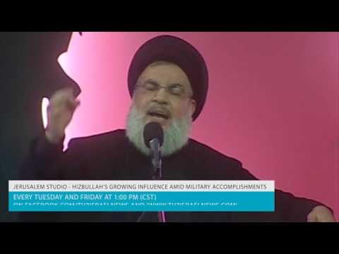 Jerusalem Studio Promo: Hizbullah's growing influence amid military accomplishments