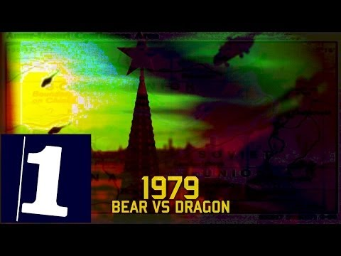 Bear vs Dragon Part 1 - Wargame Red Dragon Campaign