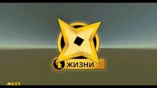 Мультфільм Лего Ниндзяго Команда ВУ російською мовою 10 Серія. LEGO Ninjago WU CRU 10 seri
