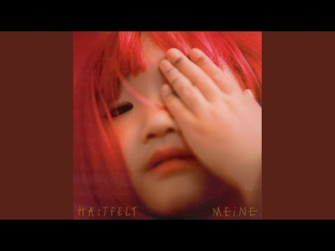 나란 책 Read Me (Feat. PUNCHNELLO)