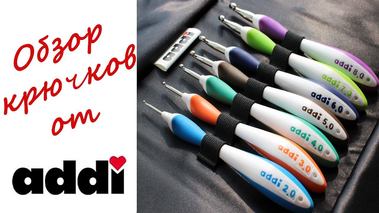 15 апр 2016. И аксессуары для вязания, моя коллекция крючков addi, clo. Крючков addi, clover soft touch, clover amour, gamma, tulip и другие.