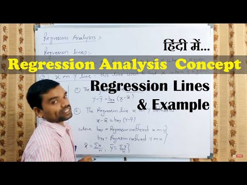 Regression Analysis  Concept, Regression Lines & Example in hindi