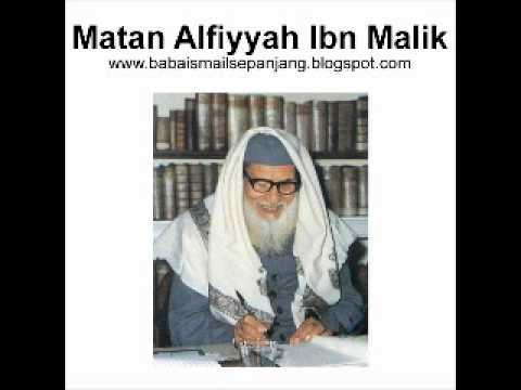 Alfiah Ibn Malik   19 ISYTIGHOL