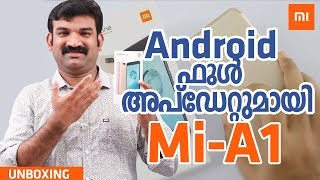 Mi A1  Malayalam Review (അനോഡ്രോയ്ഡ്  ഫുൾ  അപ്ഡേറ്റുമായി  Mi-A1 Mobile UNBOXING VIDEO)