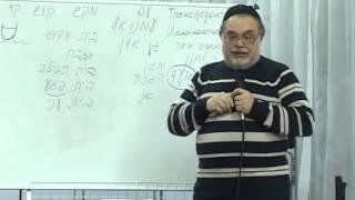 МЕБИ Валерий Дема