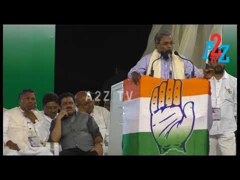 CM Siddramaiha Speech in bangalore palace ground ,A2Z TV