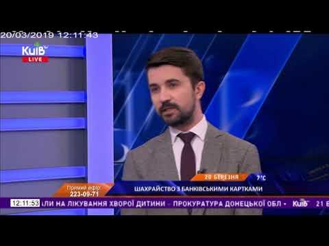 Телеканал Київ: 20.03.19 Київ Live 12.00