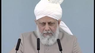 Tehreekatay Dua 01  (Urdu)