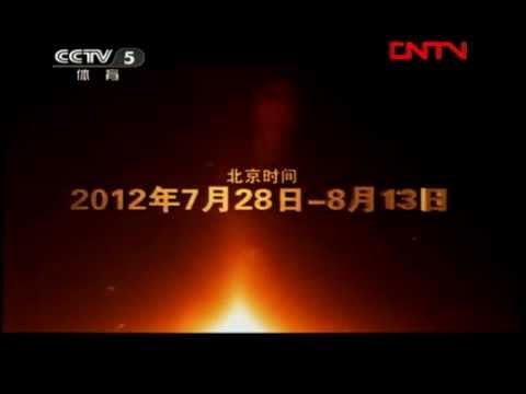 "CCTV-5(Sport Channel) ""London Olympics 2012"" Promo (2012)"