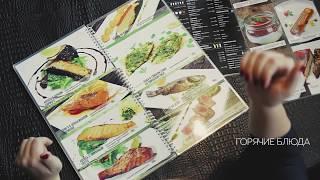 Что заказать в ресторане? | Едим и худеем | Правильное питание | Как похудеть? | Ужин с друзьями