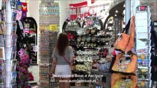 Достопримечательности Вены - Хундертвассерхаус(Австрия. Вена. Дом Хундертвассера., 2014-07-07T18:32:16.000Z)