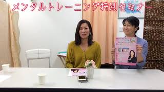 GreenCookingABE 阿部富美 栄養士 クコの花 太田久子 薬膳師 株式会社こ...