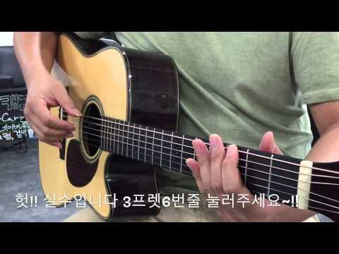 기타캐리 강좌 Kotaro Oshio -Fight!! 1강 코타로오시오 파이트 (guitarcarry)
