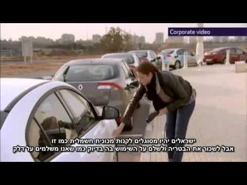כתבה בריטית על ההיי-טק הישראלי