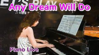 82. Any Dream Will Do / Piano Live ( 2020 )