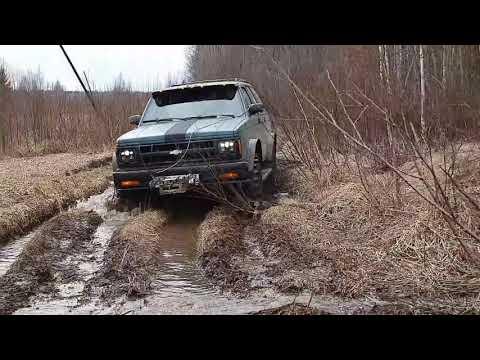 Chevrolet Blazer S10 бездорожье