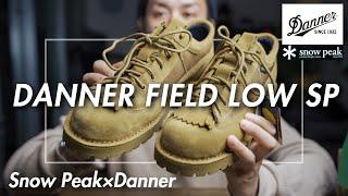 【DANNER】履きやすくて軽いブーツをご紹介【Boots】