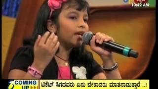 Sonal Srivastava – AASEYA BHAAVA OLAVINA JEEVA in Yede thumbi haaduvenu