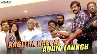 Kagitha Kappal Audio Launch