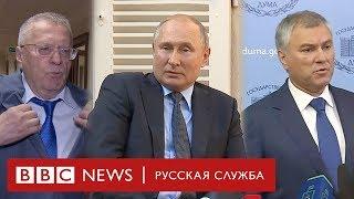 Путин, сенаторы и депутаты о летних протестах