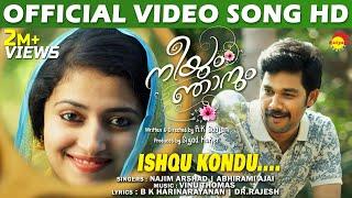 Ishqu Kondu Official HD | Neeyum Njanum | Sharafudheen| Anu Sithara| Najim Arshad| Vinu Thomas