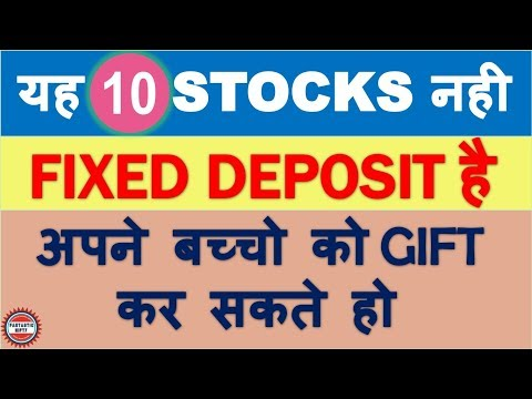 10 Stocks Which Are FIXED DEPOSIT | Shares To Buy For Long Term Investment | Future Multibagger 2020