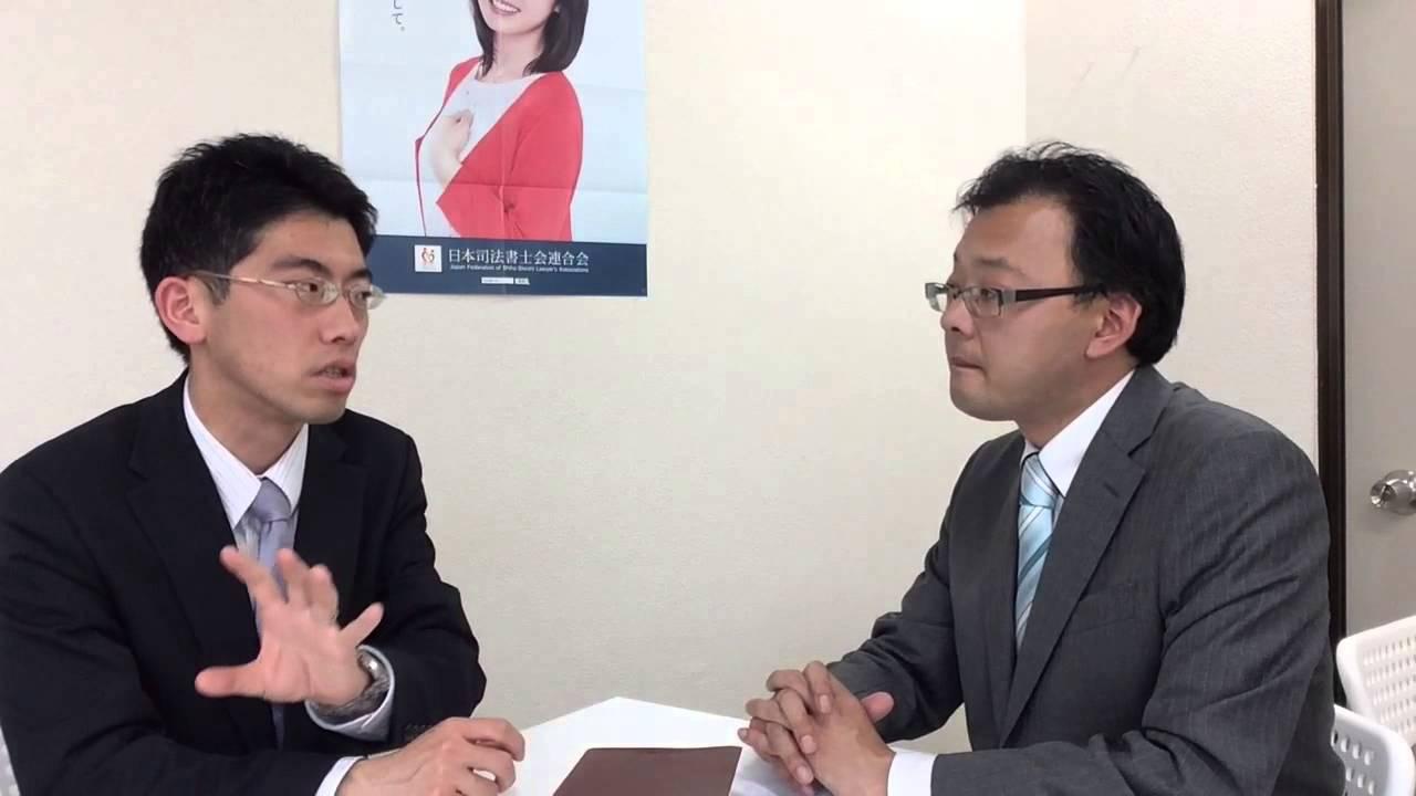 【士業動画】相続税の支払い方 松戸市の司法書士が聞く!by 士業チャンネル