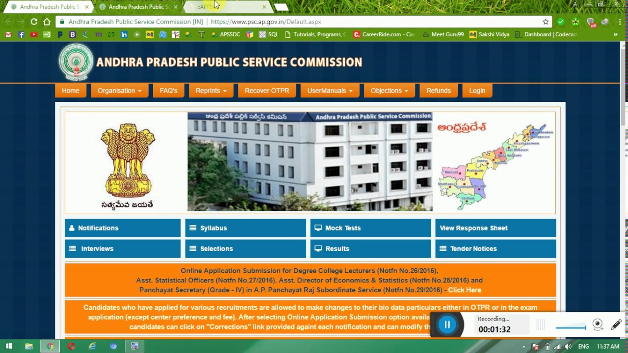 how to apply appsc panchayat secretary at online part  how to apply appsc panchayat secretary at online part 1