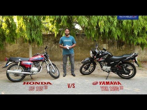 Honda Cg 125 Vs Yamaha Ybr 125g Pakwheels Comparison Price