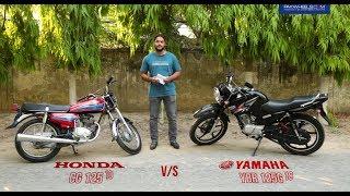 Honda CG 125 vs Yamaha YBR 125G - PakWheels Comparison: Price, Specs & Features | PakWheels