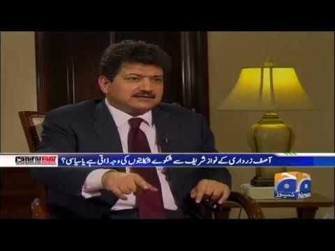 Asif Zardari Ko