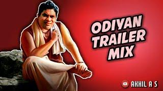 Odiyan Trailer troll | Jagathy version