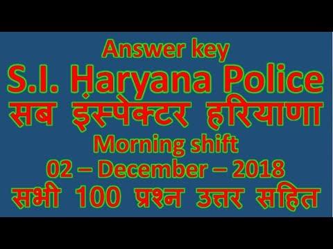 Haryana  sub inspector Morning shift Answer key 2 December 2018 | हरियाणा सब इंस्पेक्टर |Study Zone|