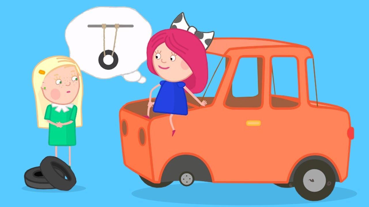 El columpio. Smarta y su bolso mágico. Dibujos animados para niños en español.