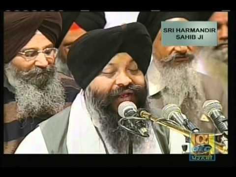 Nit Japiyei Saas Giraas - Bhai Ravinder Singh