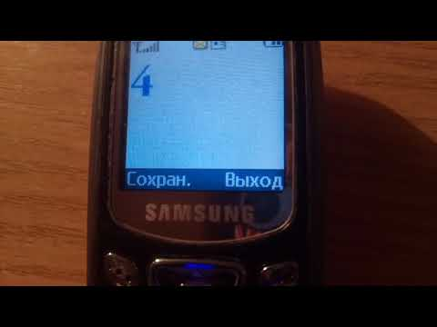 Samsung SGH-C230 incoming call