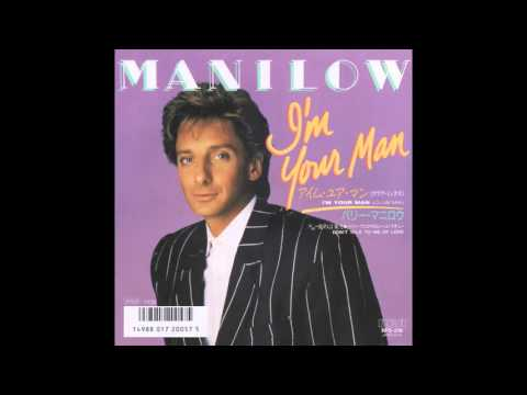 Barry Manilow - I'm Your Man (Club Mix) (7