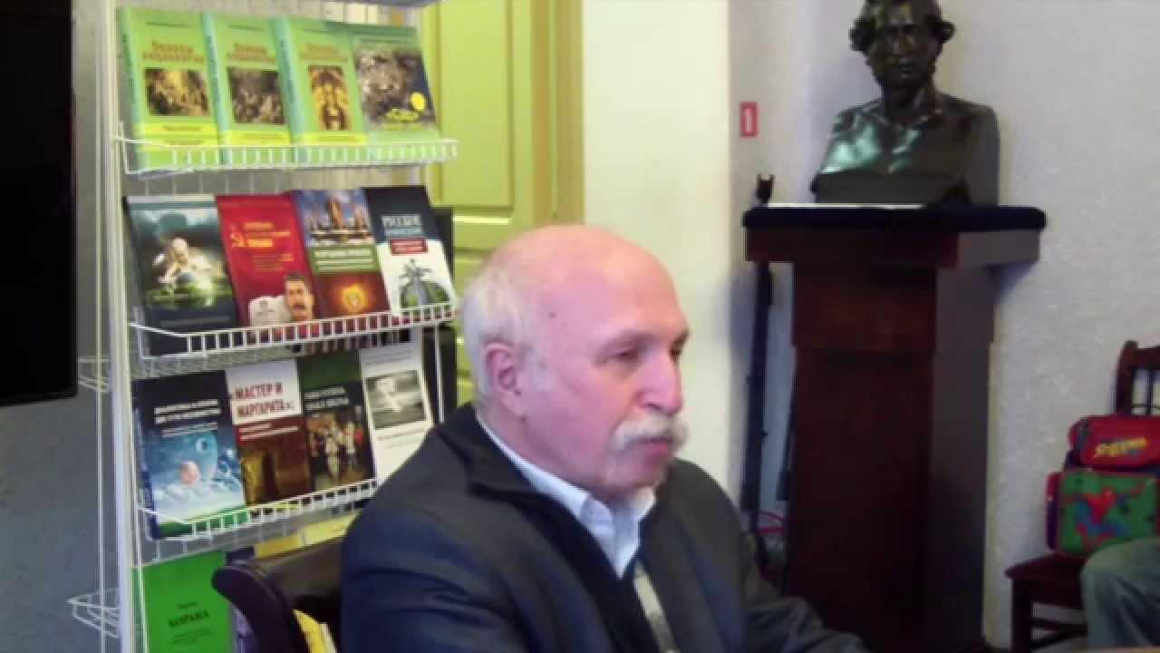 М.В. Величко Эпоха и система образования (28 сентября 2014)