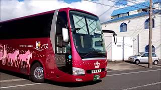 観光バス乗務員指定宿 レストハウス古里の朝 Tourist bus crew designated resort.Departure of tour bus in the morning thumbnail