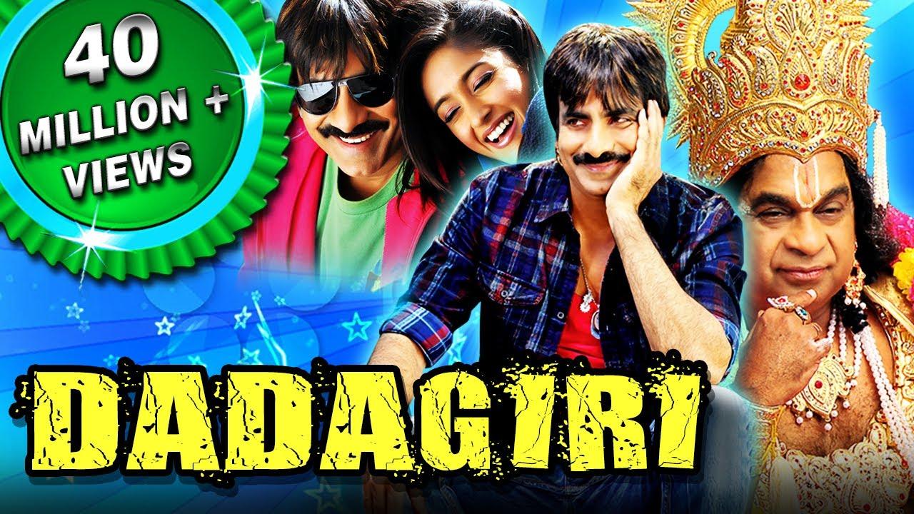 Download Lagu Full 2 Dhamaal 2018 Telugu Film Dubbed Into