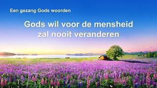 Dutch Christian Song 'Gods wil voor de mensheid zal nooit veranderen'  Prachtige muziek
