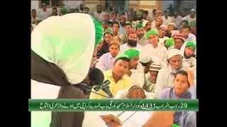 Madani Guldasta - Qaum e Samood  per Azab e Ilahi - Wakeel Attar Haji Azhar Attari