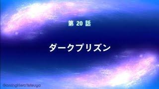 PS3 - スーパーロボット大戦OG ダークプリズン (Part 20) [HD]