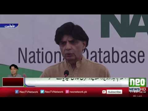 Ch Nisar Press Conference 11 November 2016 - Neo News